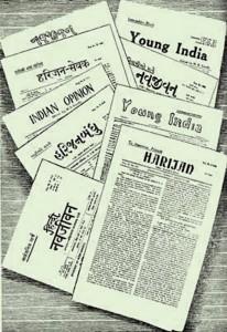 mahatma gandhi paper